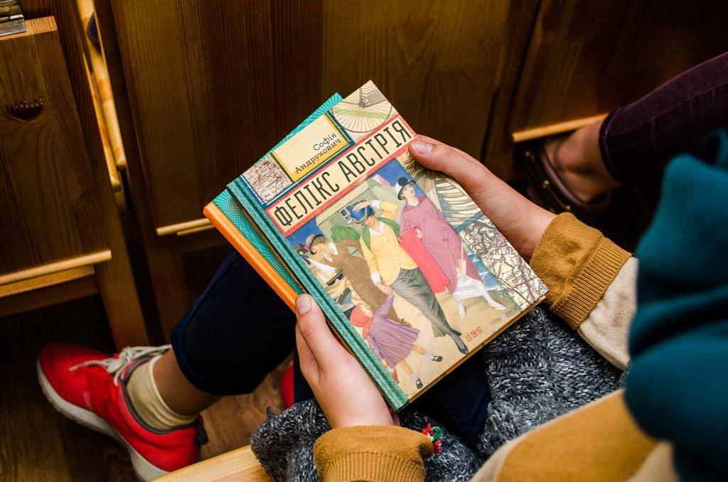 Літературний захід «Книжкова євротолока» в Острозькій академії