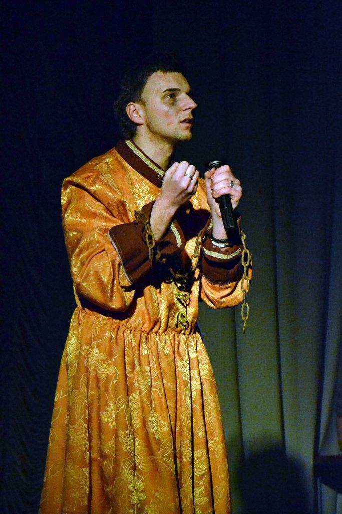 Пан Острозький (2013)