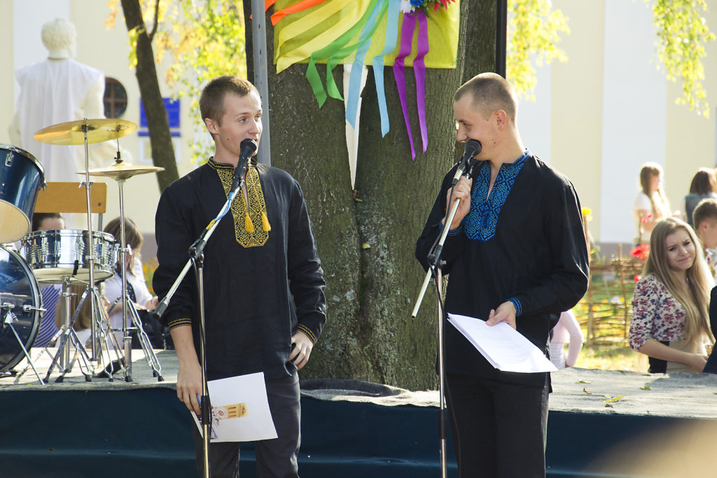 День академії (2012)