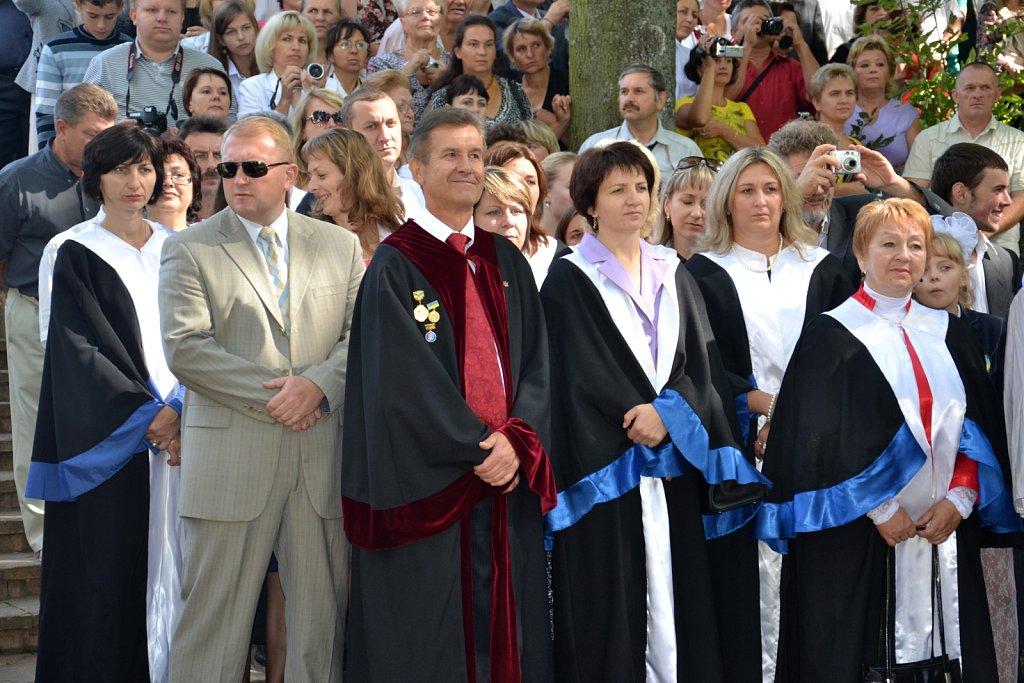 Інавгурація (2012)