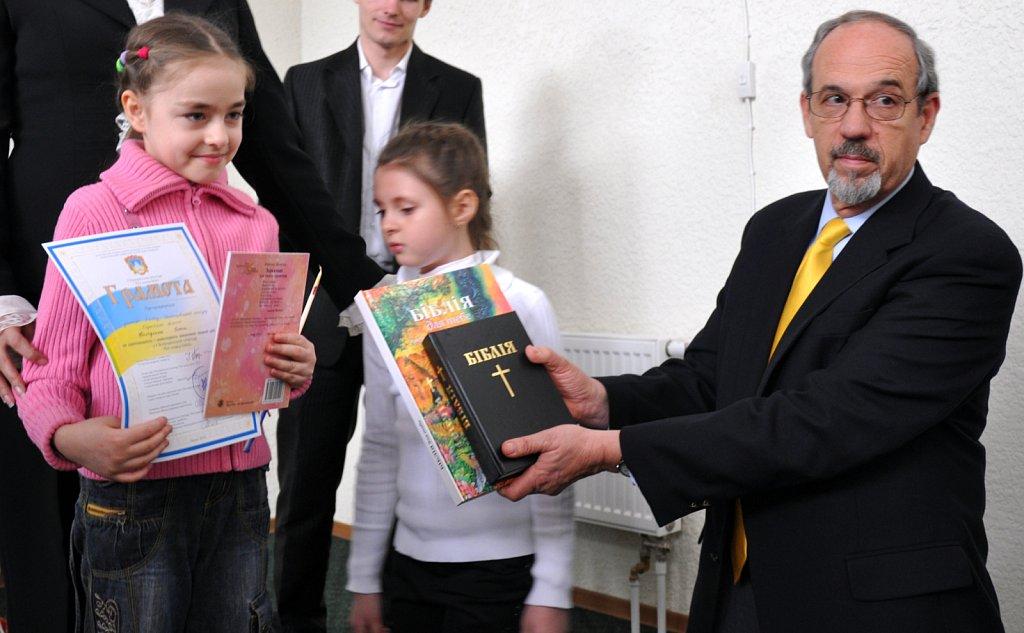 Юні знавці Біблії (2012)