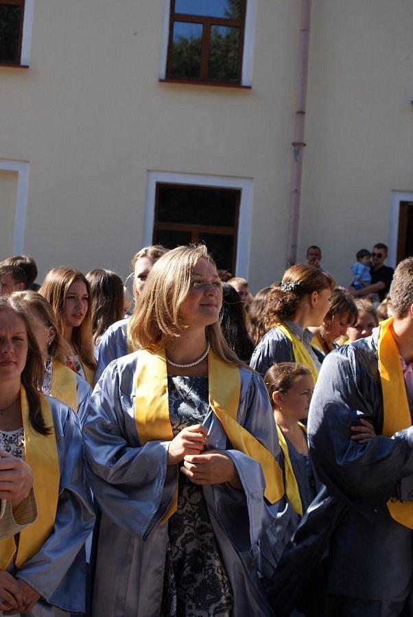 Інавгурація - 2011