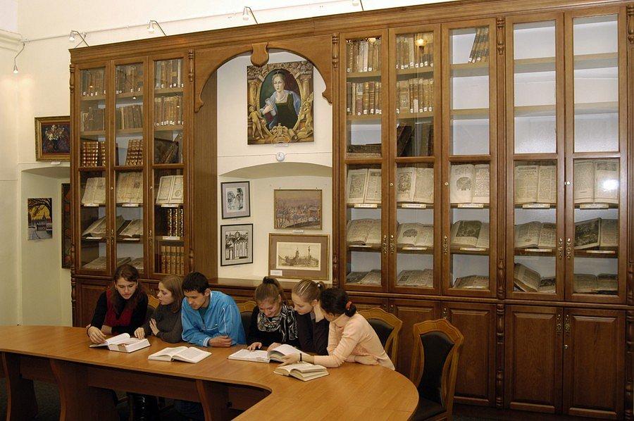Центр вивчення стародруків ім. І. Кардаша