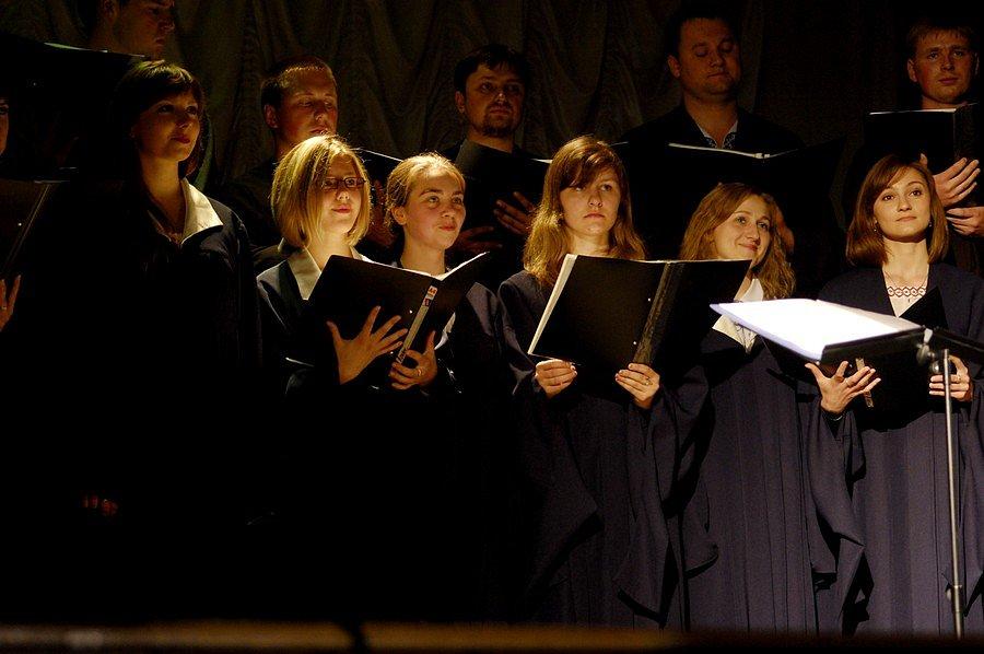 Студентський академічний хоровий колектив