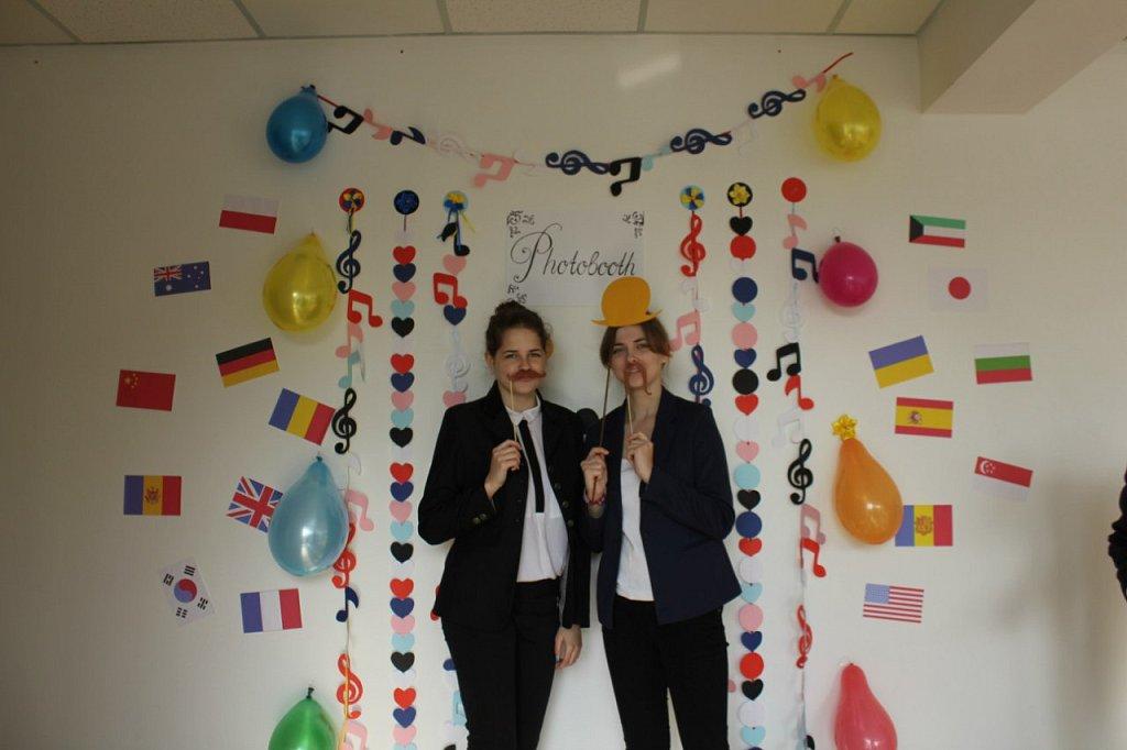 День факультету міжнародних відносин
