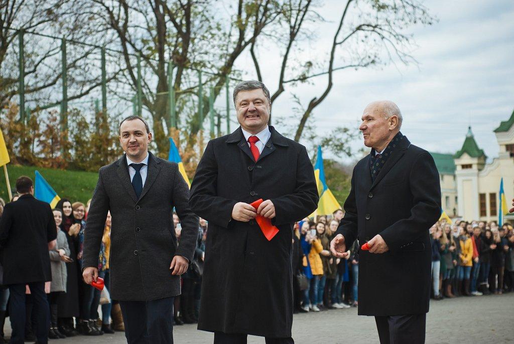 Візит Президента України Петра Порошенка з нагоди 440-річчя Острозької академії
