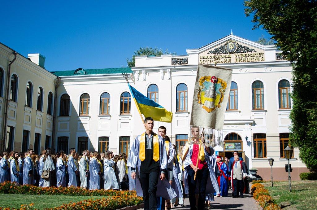 Вітаємо першокурсників Острозької академії!