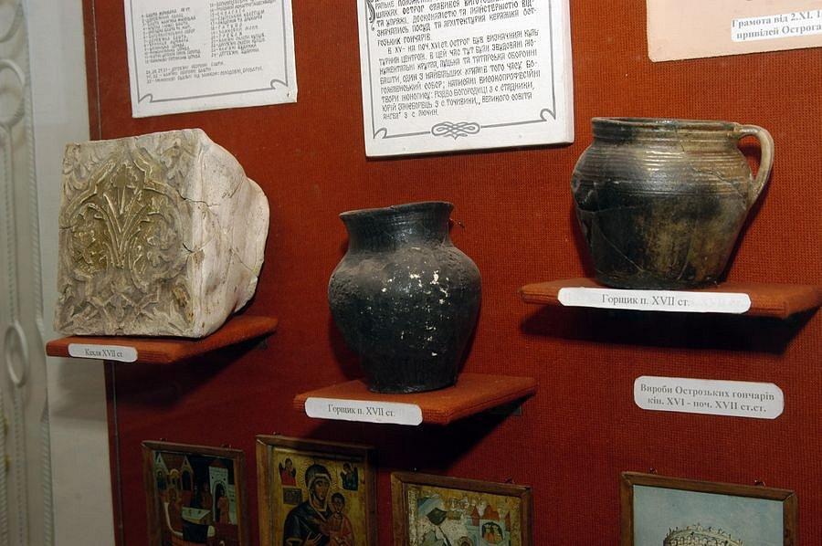 arheologichna-ekspozycija.JPG